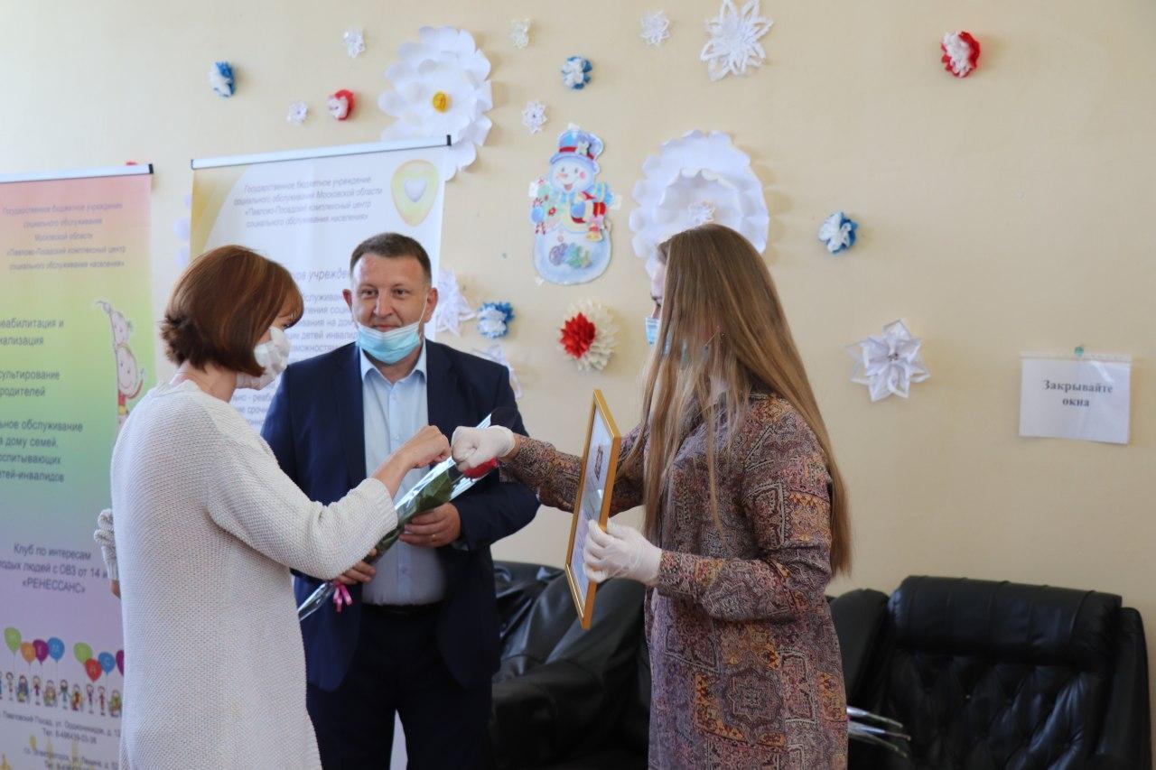 орловский третья поликлиника в павловском посаде тюрин фото вот